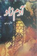 Social Romantic Novel Adam Zaad by Aitbar Sajid