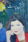 Suspense Thriller Novel Atish Parast by Wajiha Sehar