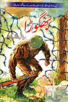 Bhagoda (Deserter, Defector, AWOL Abset without official leave) Action Adventure Military Background Urdu Novel by Digest Writer & Novelist Riaz Aqib Kohler