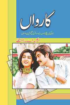Caravan Action Adventure Urdu Novel by MA Rahat
