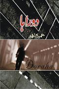 Urdu Drama Script Doraha by Umera Ahmed