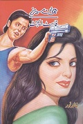 Fast Agent Imran Series Spy Action Novel by Khalid Noor