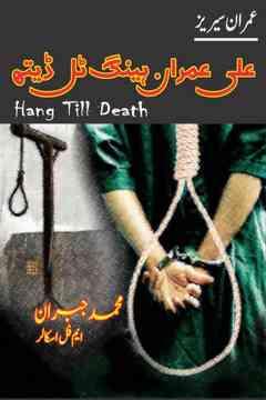 Ali Imran Hang Till Death Imran Series Novel by Muhammad Jabran