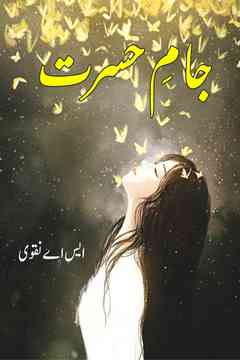 Jaam e Hasrat Urdu Romantic Novel by S A Naqvi Kitab Ghar Famous Novel online reading