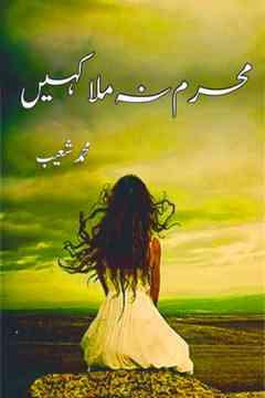 Mahram Na Mila Kahin by Muhammad Shoaib