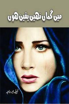 Me Guman Nahi Yaqeen Hoon Novel by Nabila Abar Raja Novelist & Writer