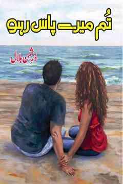 Tum Mere Pass Raho last Episode 8 by Durre Saman Bilal Romantic Urdu